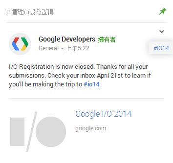 google-io-2014